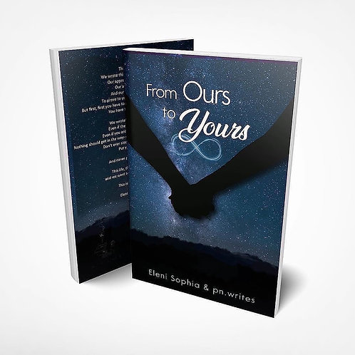 From Ours to Yours E-Book