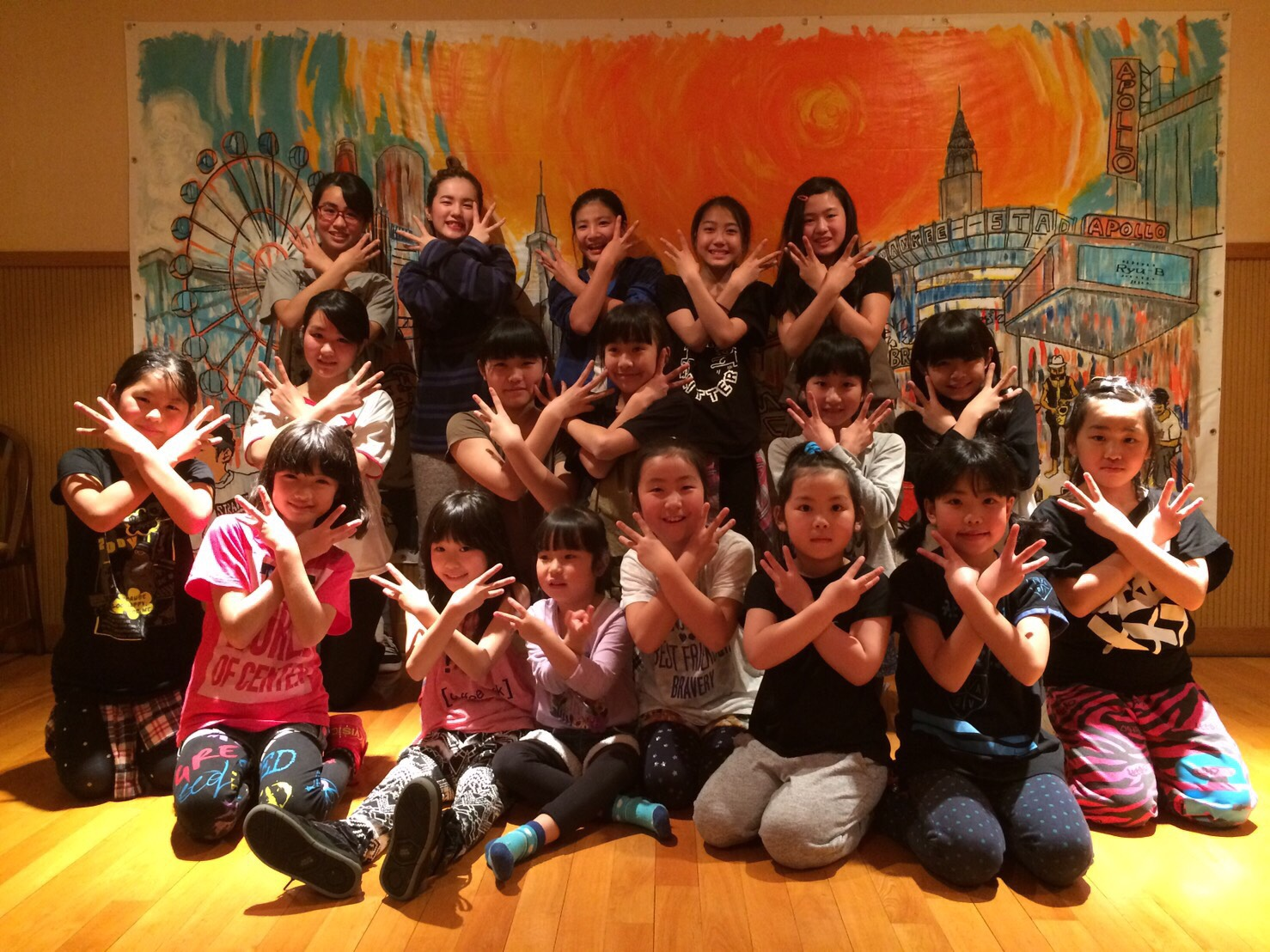 Sun-X Dance & Vocal School