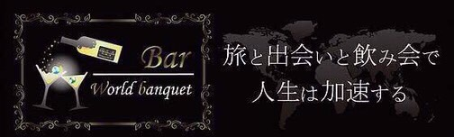 World banquet