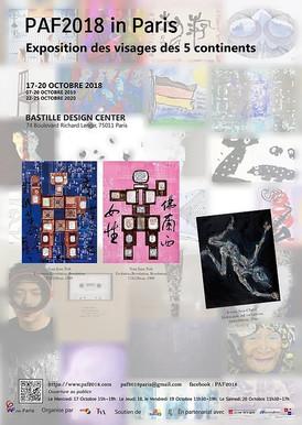 PAF 2018, Bastille Design Center, Paris (France)