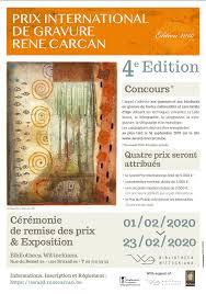 Prix International René Carcan 2020 (Belgique)