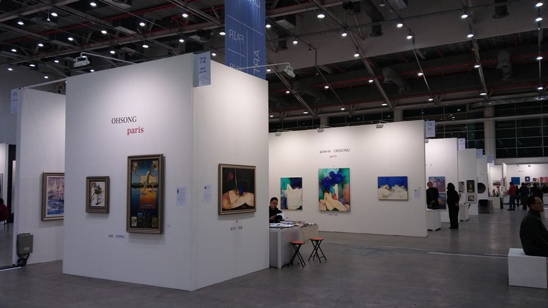 Ohsong Booth