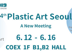 Plastic Art Seoul 2019 (Corée du Sud)