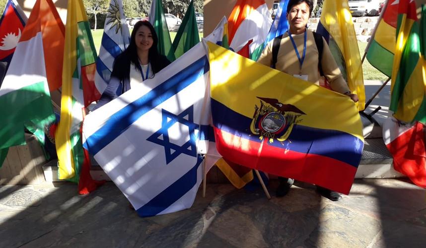 Viaje de finalistas a Israel