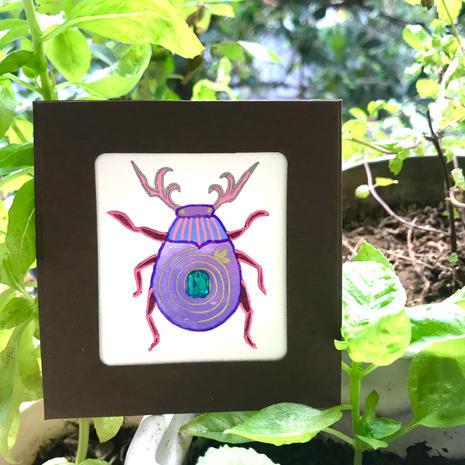 Love Bug - Comfort