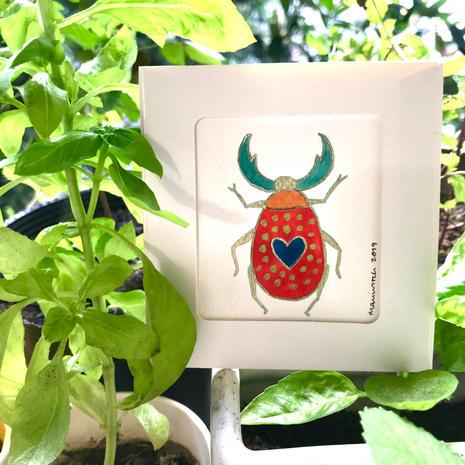 Love Bug - Perseverance