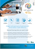 Cash Advance Brochure 2020