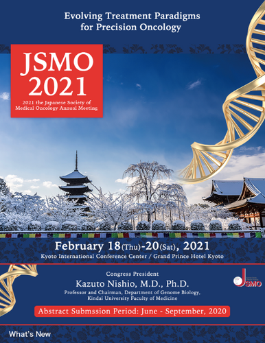 JSMO 2021