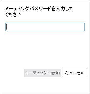zoomPASS入力PC.jpg