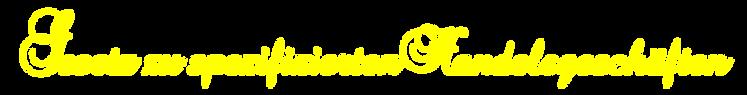 特商法ロゴ2.png