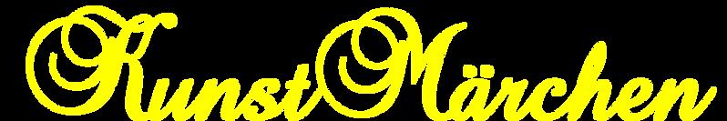 WEBKunstMarchenロゴ.png