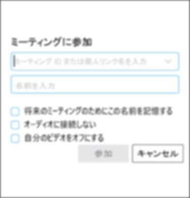 zoomID入力PC.jpg