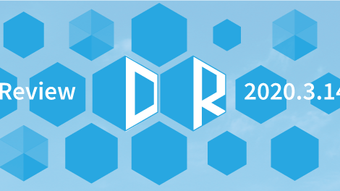「Design Review 2020」の宣伝