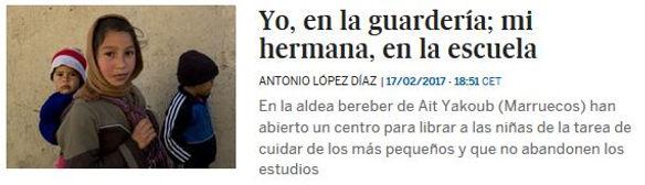 Yo enla guardería, mi hermana en la escuela. Planeta Futuro, El País; Ait Yakoub; ONG El Bassma.