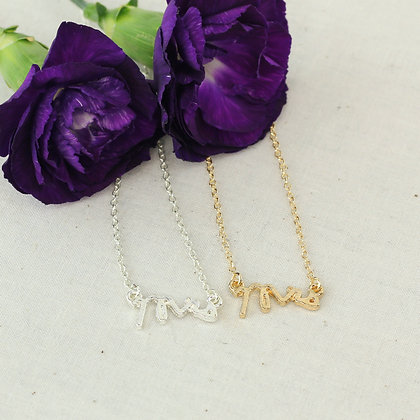 "Little ""Mrs"" Necklace"