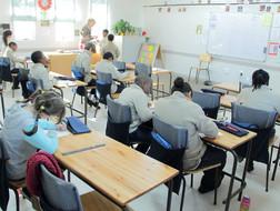 Grade 4 Classroom