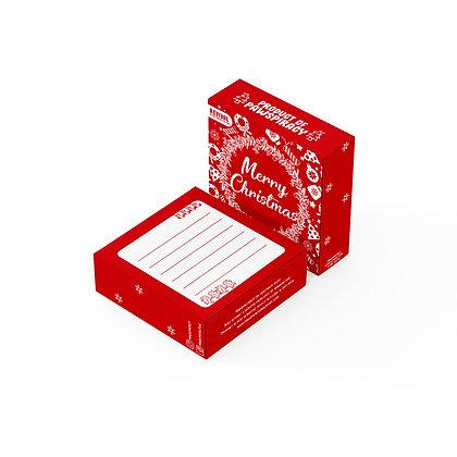 Christmas Gift Box 2020