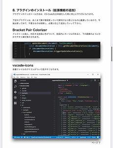 iOS の画像 (3).jpg