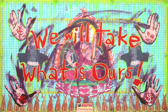 What is Ours