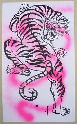 Tiger $150