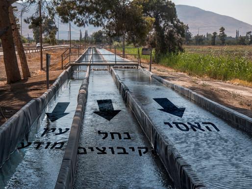 נחל האסי מעולם לא זרם באופן טבעי דרך בית שאן. קיבוץ ניר דוד לא היטה את הנחל.