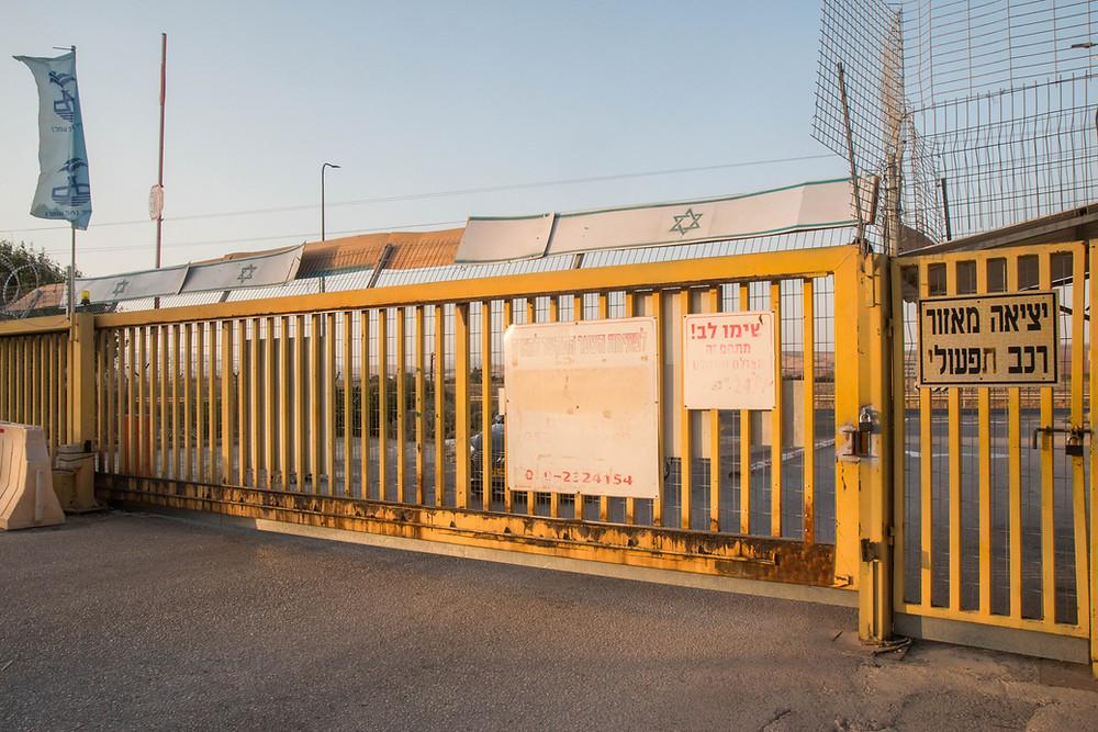 השער הצהוב בניר דוד. באם יעשה שינוי חקיקה שיגדיר חובת פתיחה לשערים צהובים לדבר יהיו השלכות לכל ההתייבשות הכפרית בארץ.