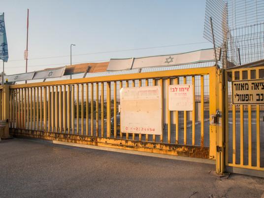 אם ייערך שינוי חקיקה שיחייב פתיחה גורפת של שערים צהובים, הדבר יחייב כל קיבוץ, שכונה דתית או התנחלות