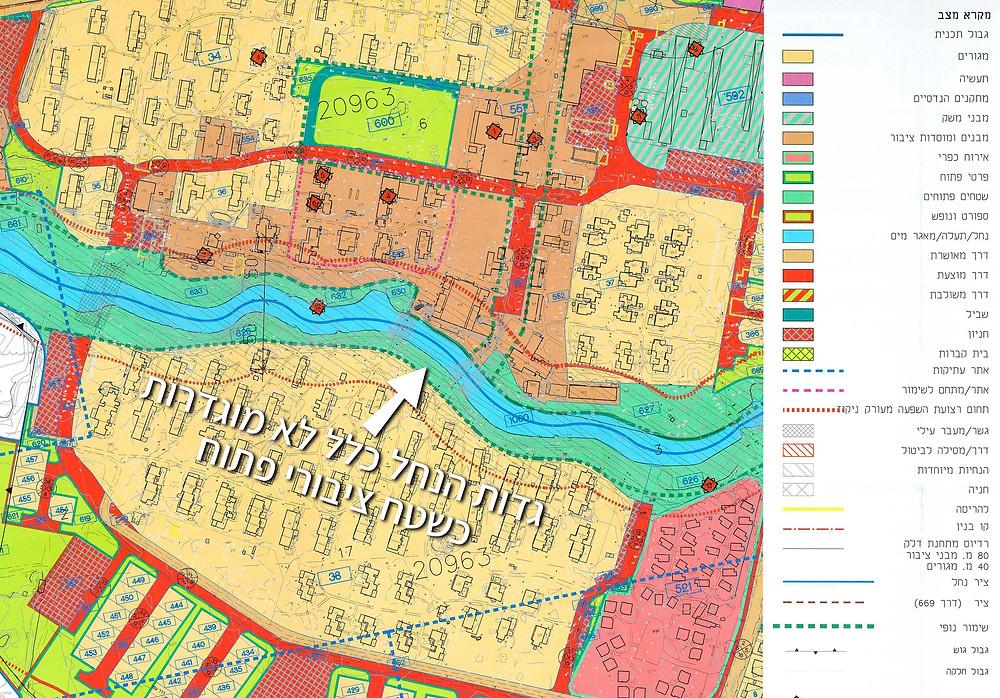 התב״ע של קיבוץ ניר דוד, אין בשטח הקיבוץ ולו מטר מרובע אחד של שטח ציבורי.  גדות הנחל (ירוק) מוגדרות כשטח פתוח בייעוד. אף אחת מהדרכים הסטטוטורויות (אדום) לא מגיעה לנחל.