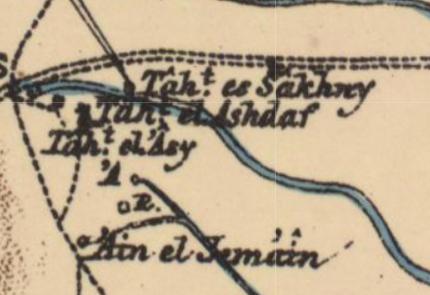 לכל מעיין יש שם - שמות המעיינות במערב עמק בית שאן