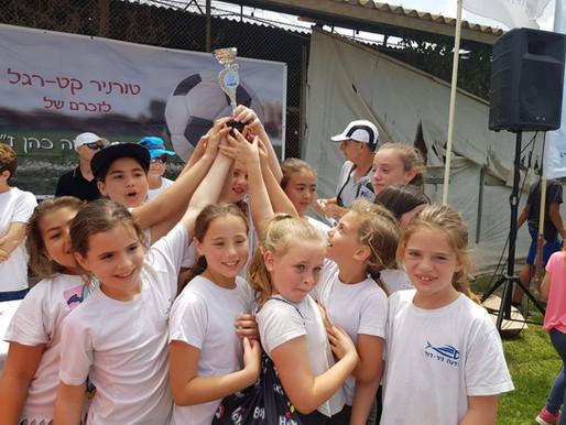 """טורניר הכדורגל ע""""ש מנשה ואושרי כהן ז""""ל"""