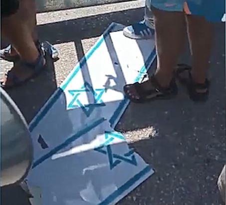 צילום מהפגנה נגד ניר דוד