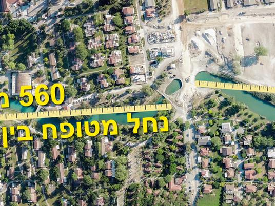 אורכו של מקטע נחל האסי הנגיש לרחצה הוא 560 מטרים והוא זורם בין הבתים בתוך קיבוץ ניר דוד