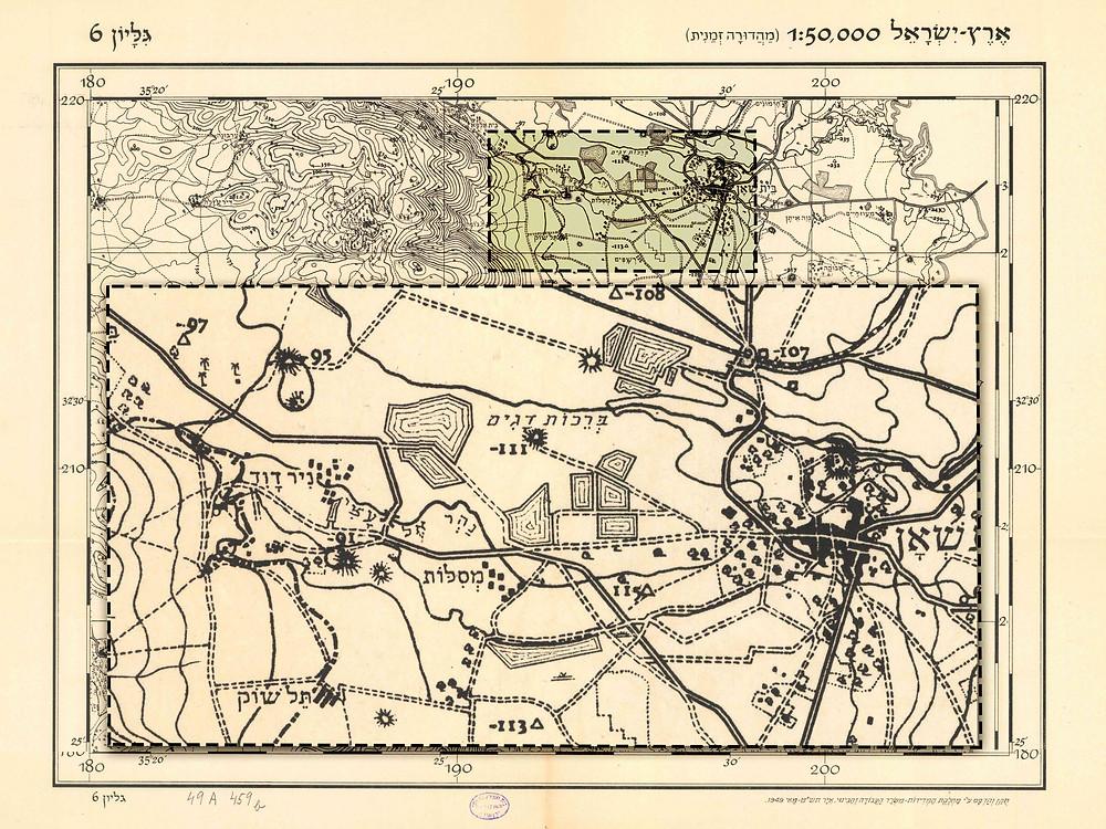 ממפות 50,000  משנת 1949 נראה בבירור כי נעלמה ״ביצת תל שוק״ ממזרח לתל שוכה וממערב לבית שאן.