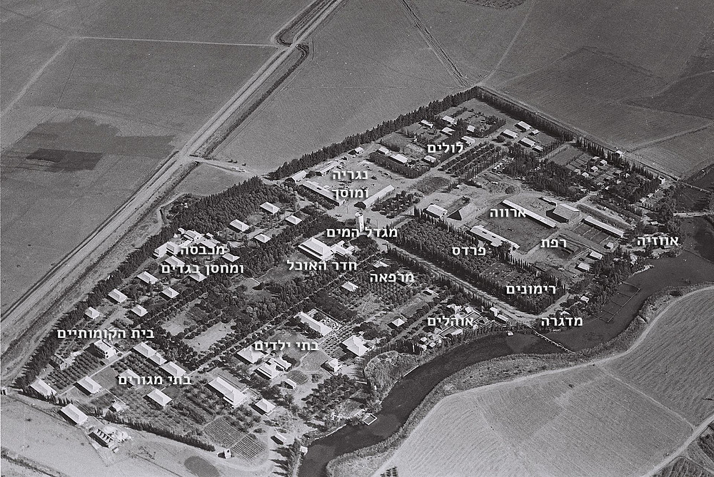 קיבוץ ניר דוד מחולק לפי אזור מגורים במערב ואזור משק במזרח. 1946