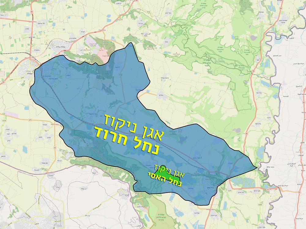 מפה המתארת את גודלו של אגנן הניקוז של נחל חרוד לעומת אגן הניקוז של נחל האסי. נחל חרוד הוא נחל שטפוני שמנקז את מערב עמק יזרעאל, חרוד ובית שאן.