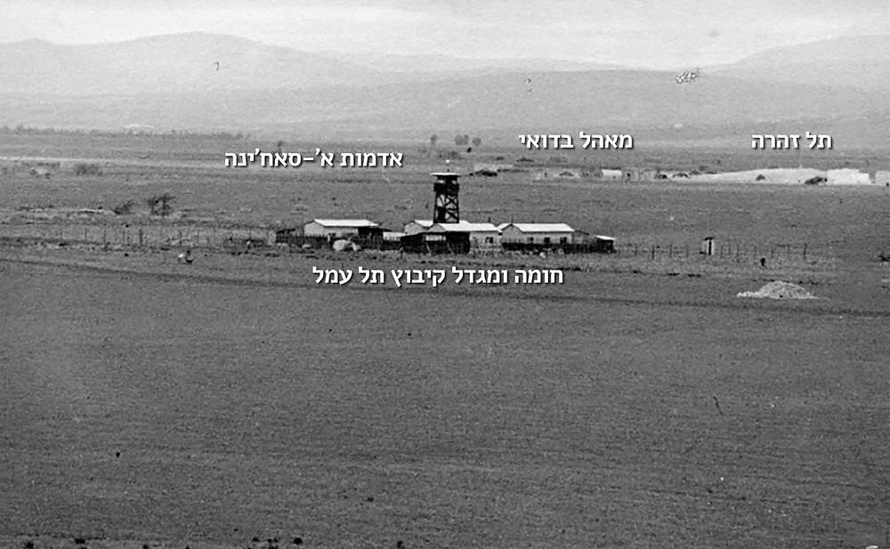 1937 - הכפר הבדואי א׳-סאח'ינה. הכפר ממוקם מצפון לקיבוץ ובו מספר אוהלים בדואים.