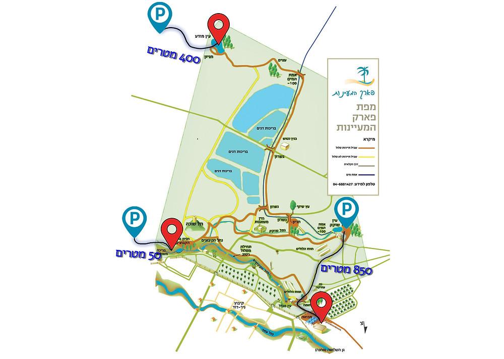 מפה המתארת את מרחק נקודות החניה לאטרקציות הראשיות בפארק.