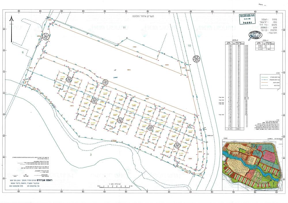 התב״ע המאושרת לבניה ופיתוח אזור מגורים בשכונה חדשה שבמזרח הקיבוץ.כל הבניה נעשית בצורה חוקית.