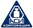 АСИ Корпорация