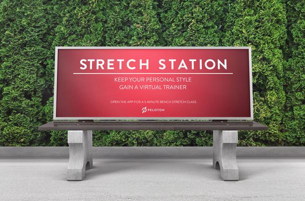 Stretch bench