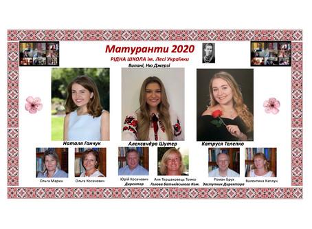 Випустники Рідної Школи 2020р
