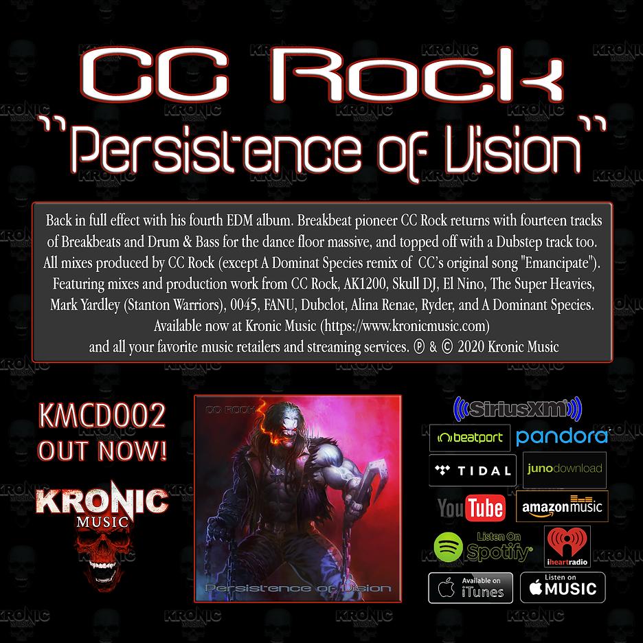 press-release-KMCDU002.png