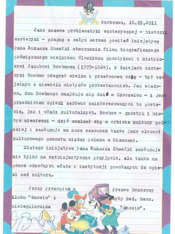 List.jpg