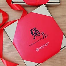 Fullmoon Gift Box