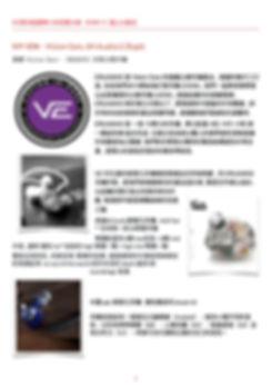 客製化耳機II4.jpg