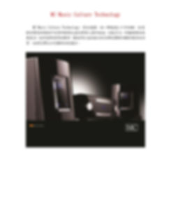 皇佳-ok_p004.jpg