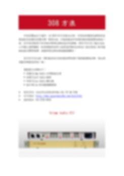 方浪-ok_p001.jpg
