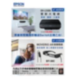 Epson-ok_p002.jpg