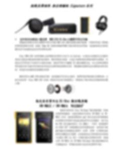 索尼-ok_p014.jpg