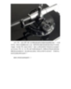 秦漢社-ok_p014.jpg